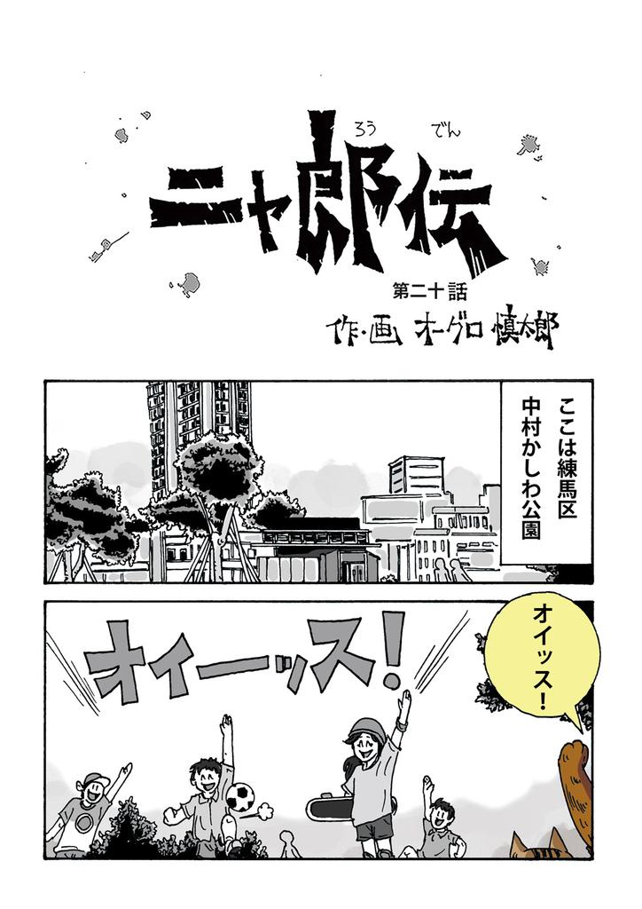 f:id:s-ooguro:20181001202331j:plain