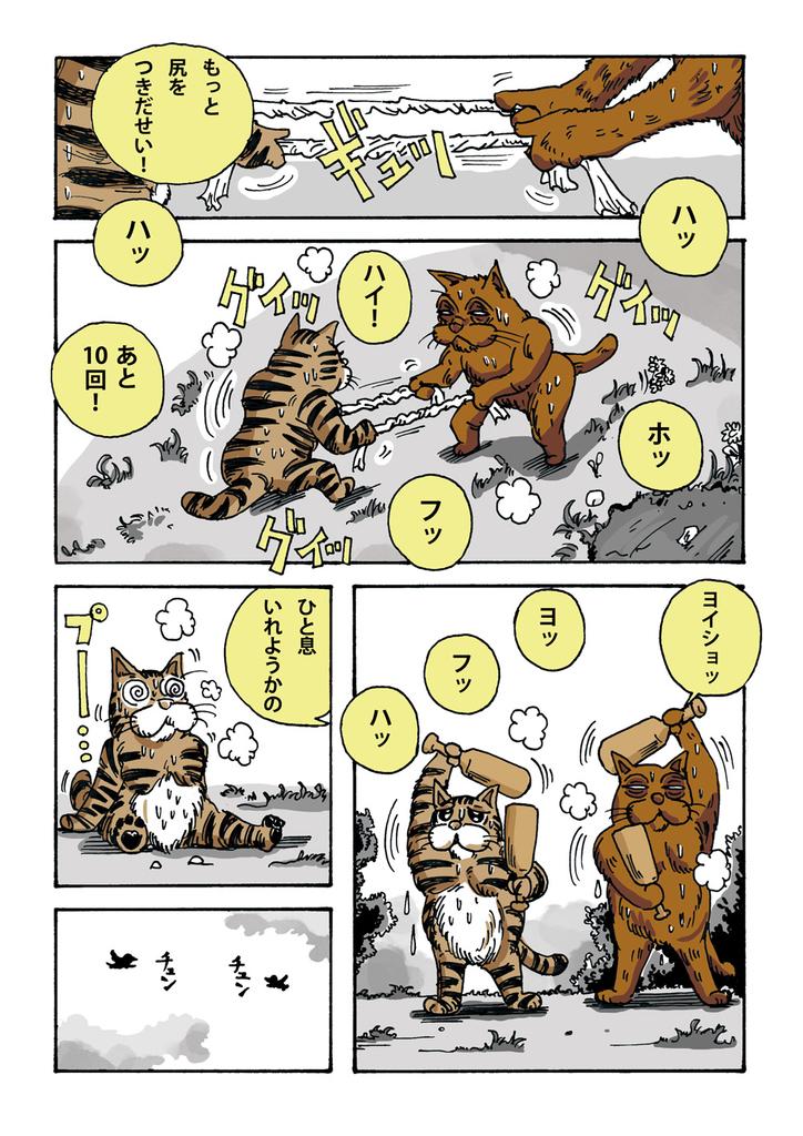 f:id:s-ooguro:20181001202338j:plain