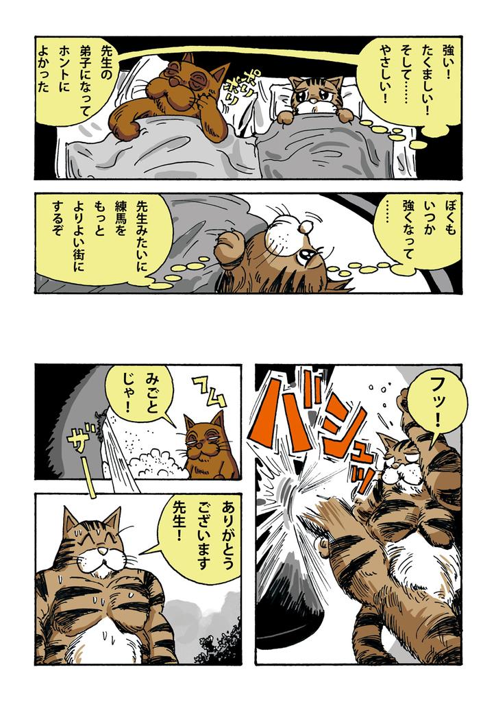 f:id:s-ooguro:20181001202356j:plain
