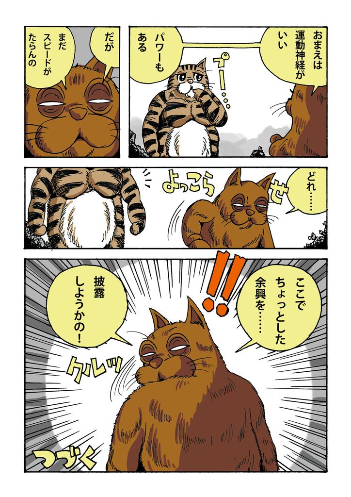 f:id:s-ooguro:20181001202404j:plain