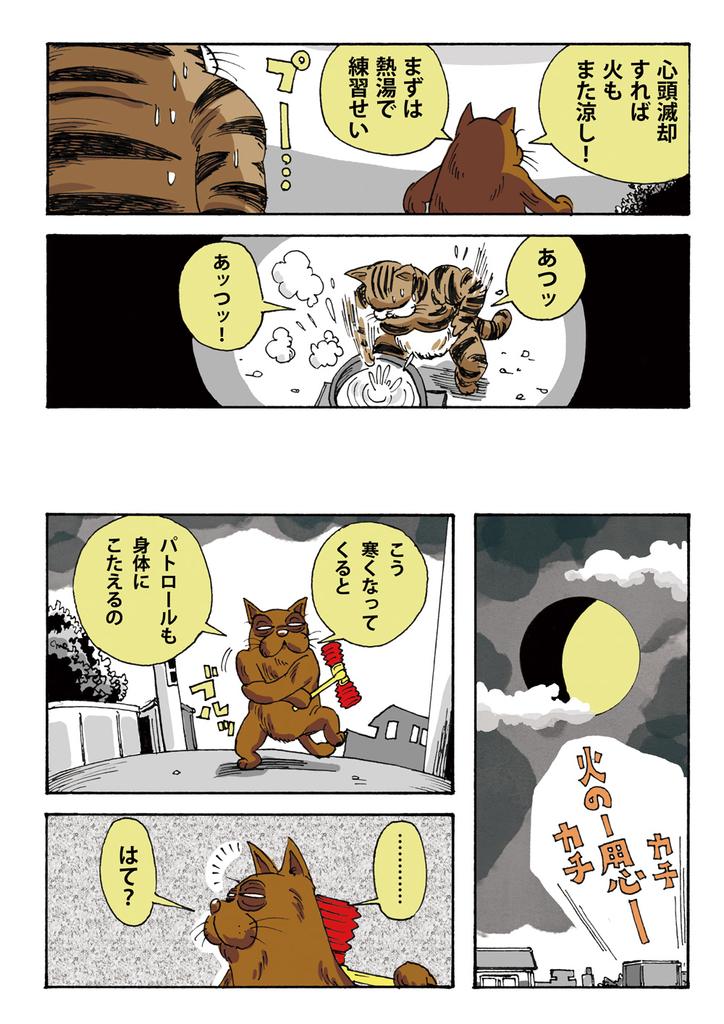 f:id:s-ooguro:20181120075319j:plain