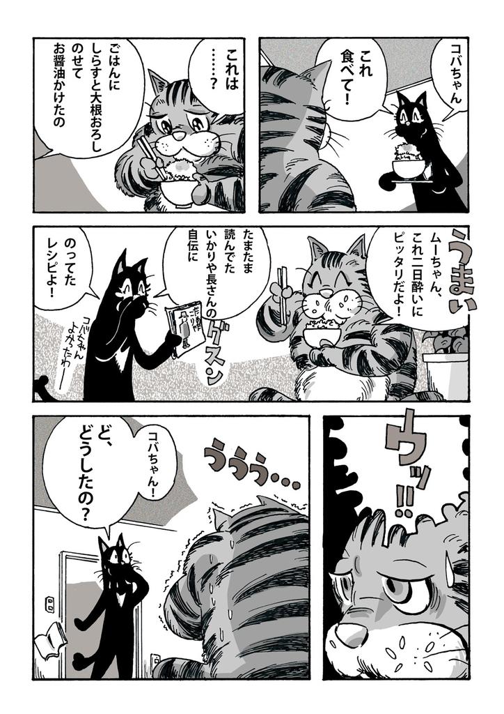 f:id:s-ooguro:20181209090252j:plain