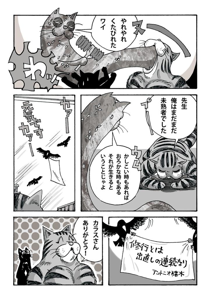 f:id:s-ooguro:20181209090304j:plain