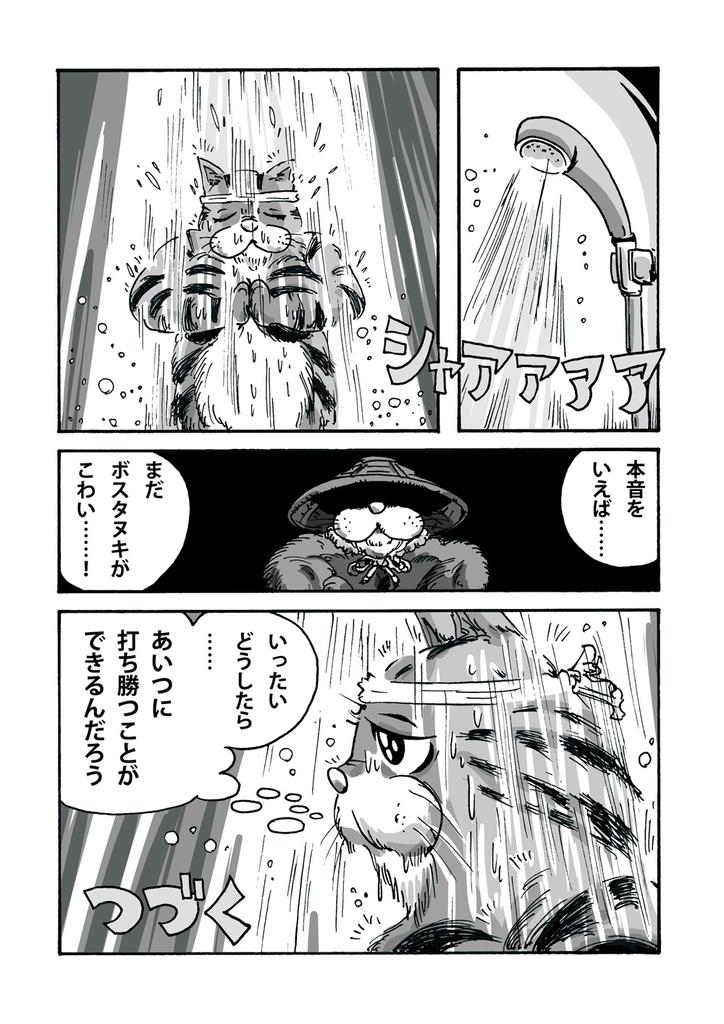 f:id:s-ooguro:20181217074452j:plain