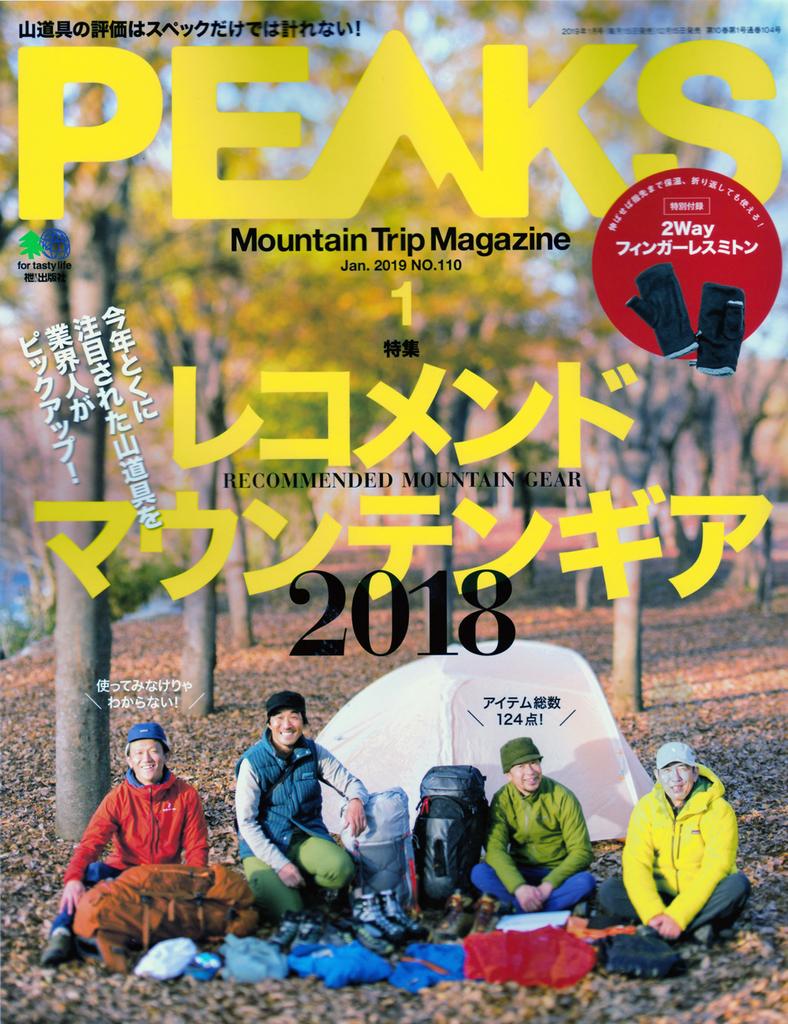 f:id:s-ooguro:20181219010224j:plain