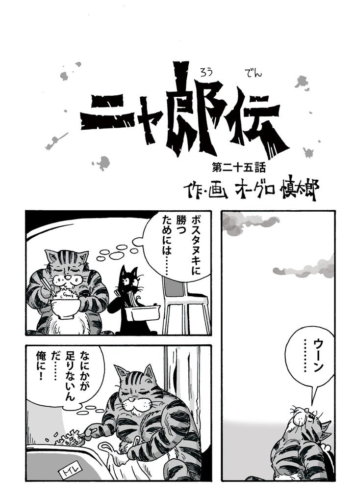 f:id:s-ooguro:20181222102258j:plain