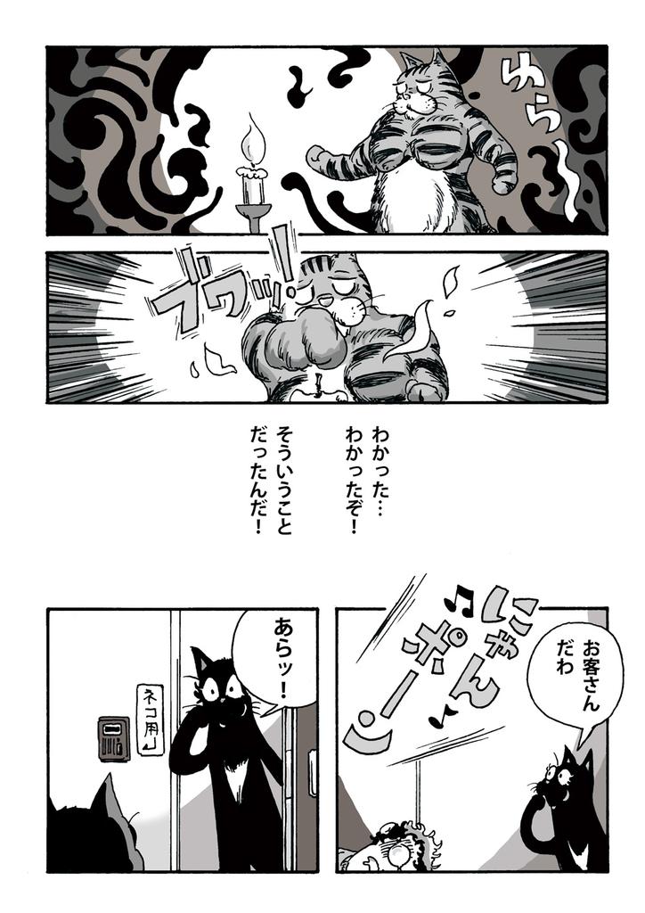 f:id:s-ooguro:20181222102328j:plain