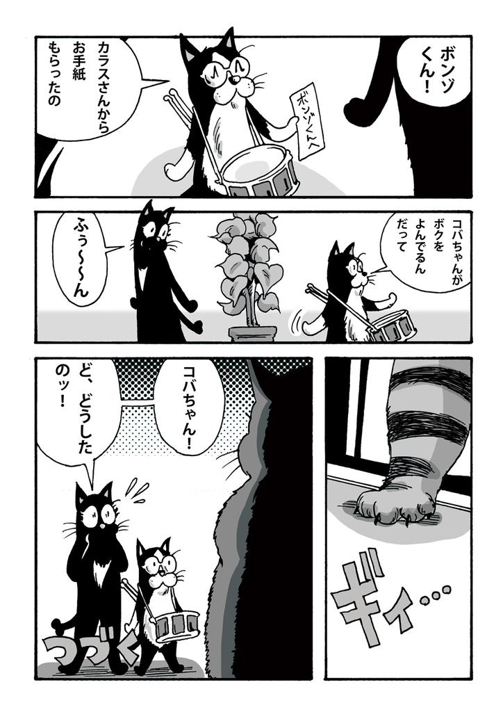 f:id:s-ooguro:20181222102339j:plain