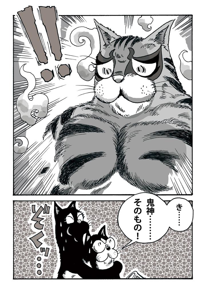 f:id:s-ooguro:20190108163455j:plain