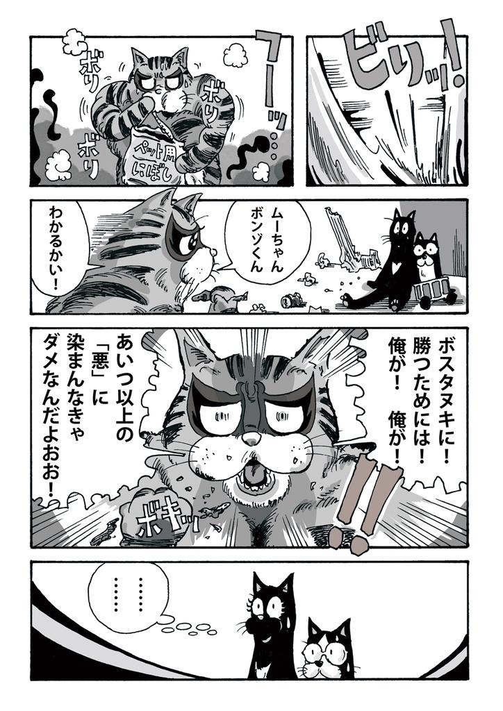 f:id:s-ooguro:20190108163517j:plain