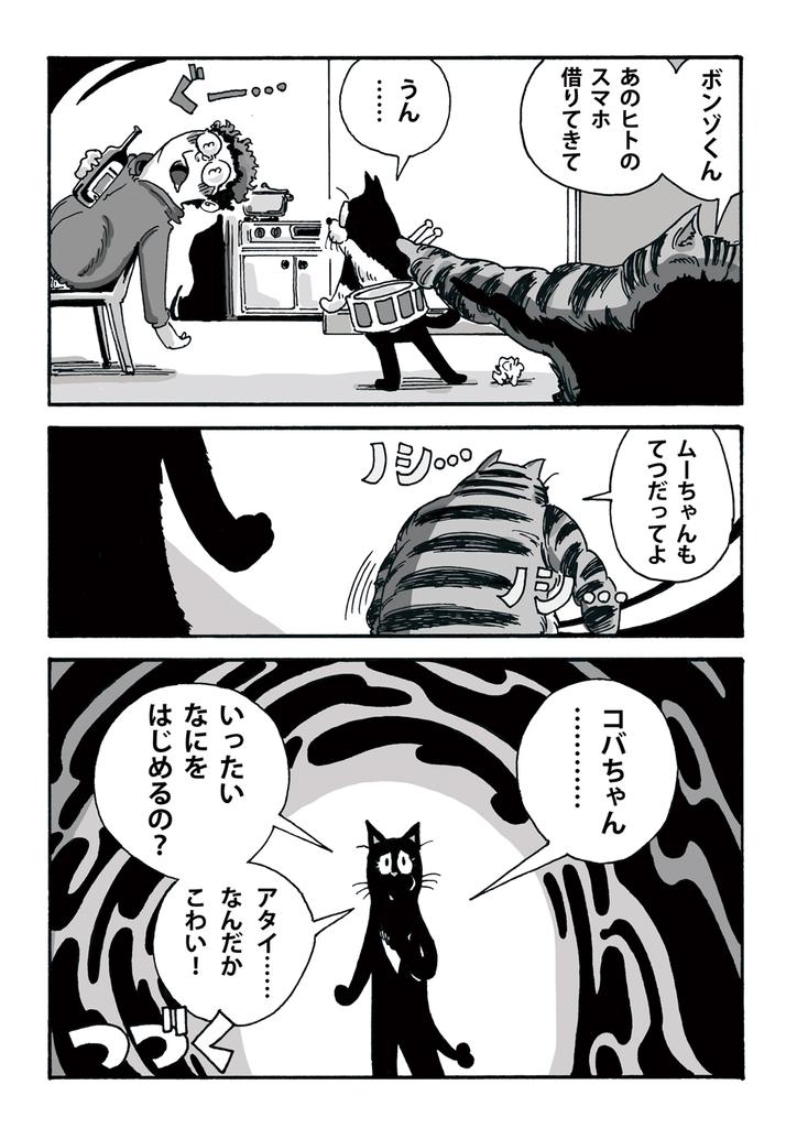 f:id:s-ooguro:20190108163527j:plain