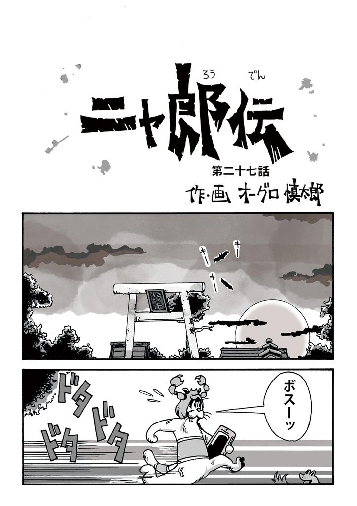 f:id:s-ooguro:20190119161104j:plain