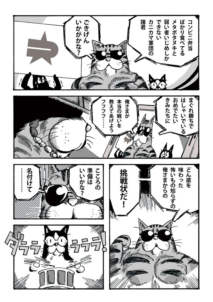 f:id:s-ooguro:20190119161126j:plain
