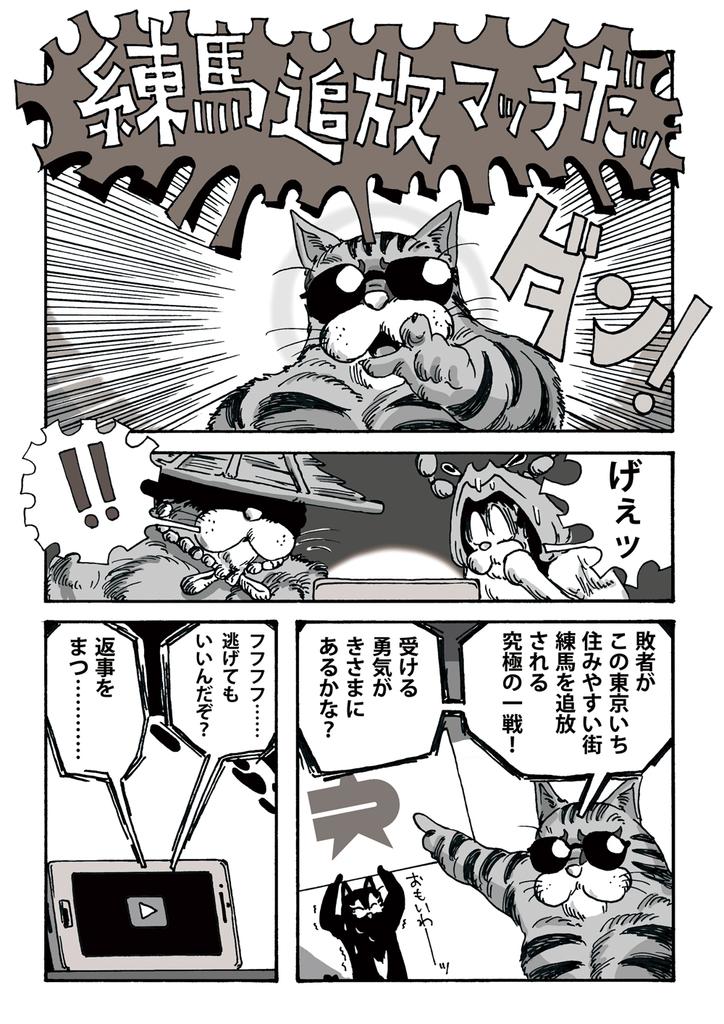 f:id:s-ooguro:20190119161136j:plain