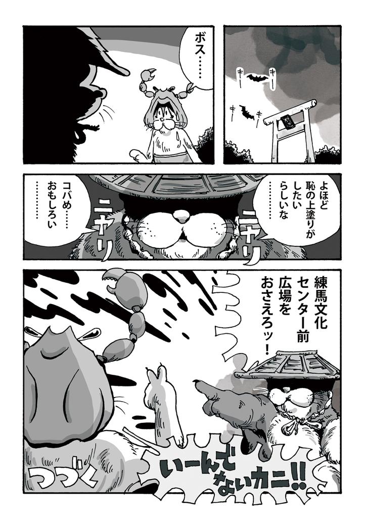 f:id:s-ooguro:20190119161146j:plain