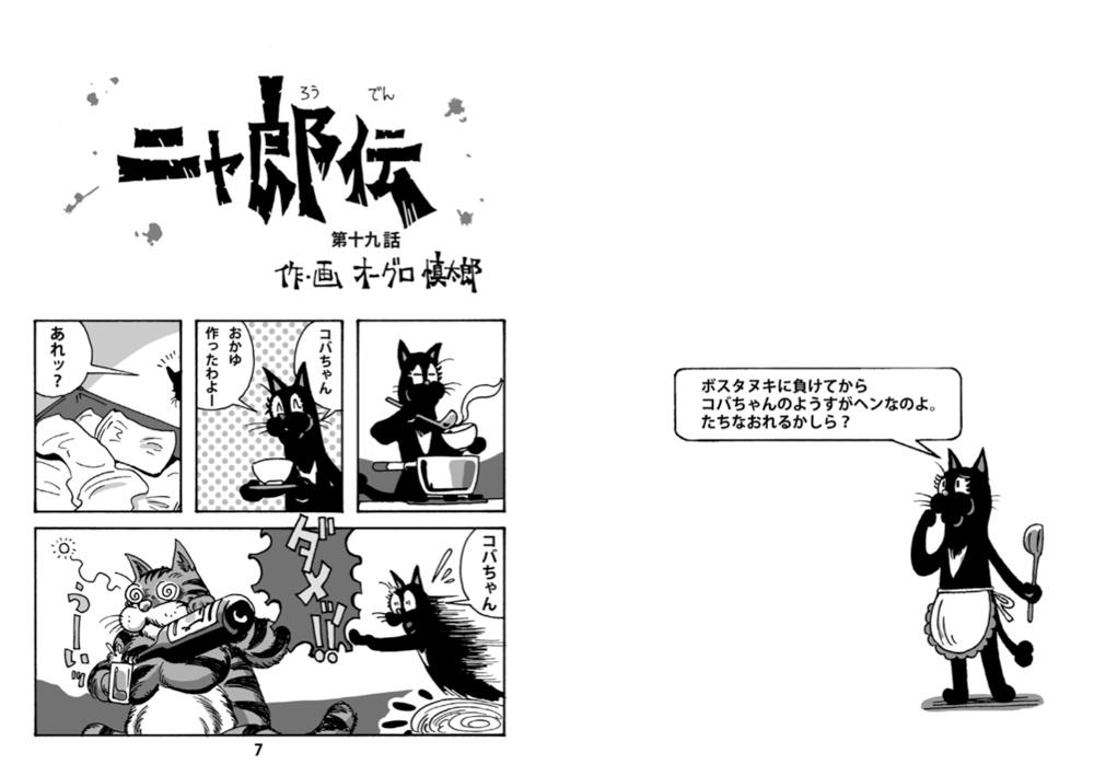f:id:s-ooguro:20190204131506j:plain