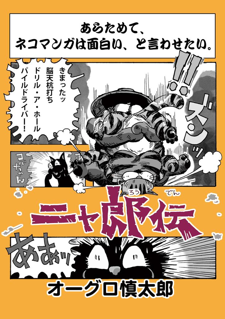 f:id:s-ooguro:20190216182359j:plain