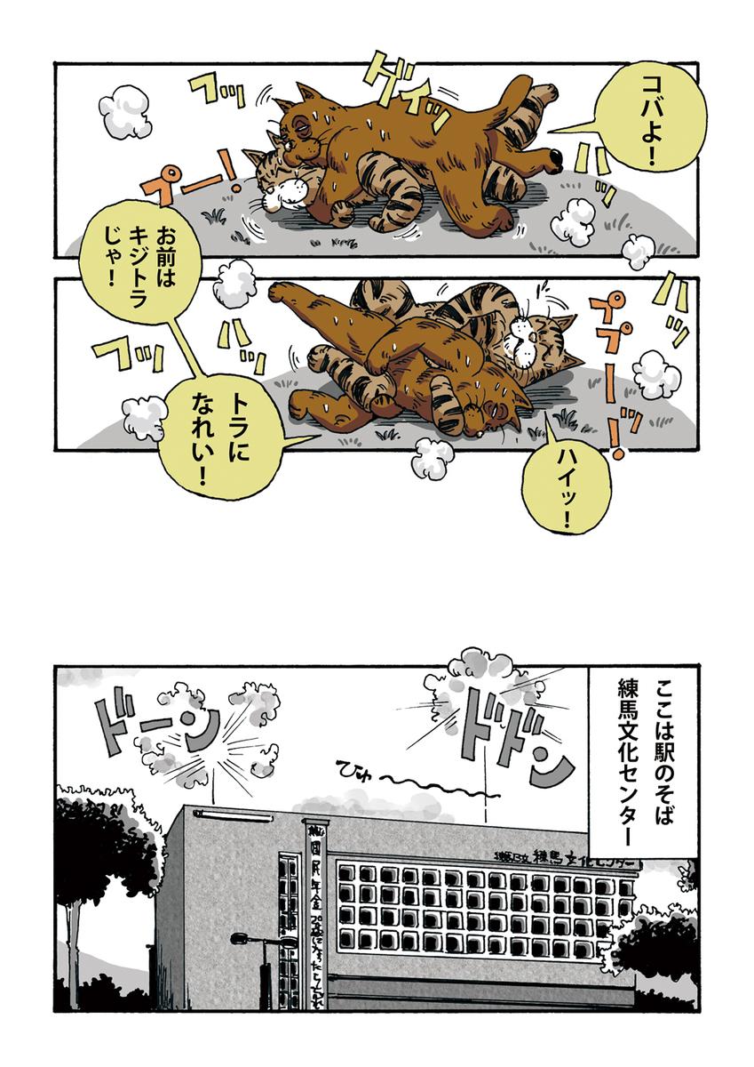 f:id:s-ooguro:20190319163529j:plain