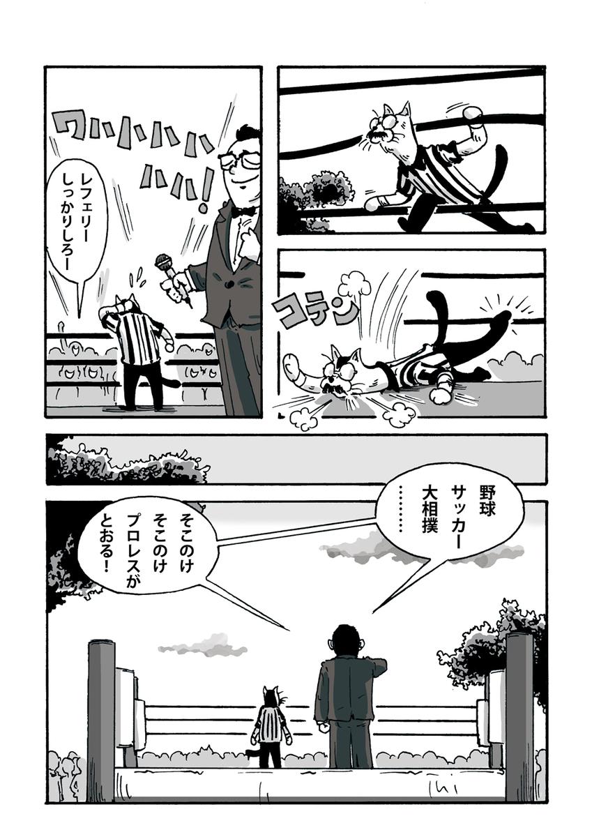 f:id:s-ooguro:20190408195847j:plain