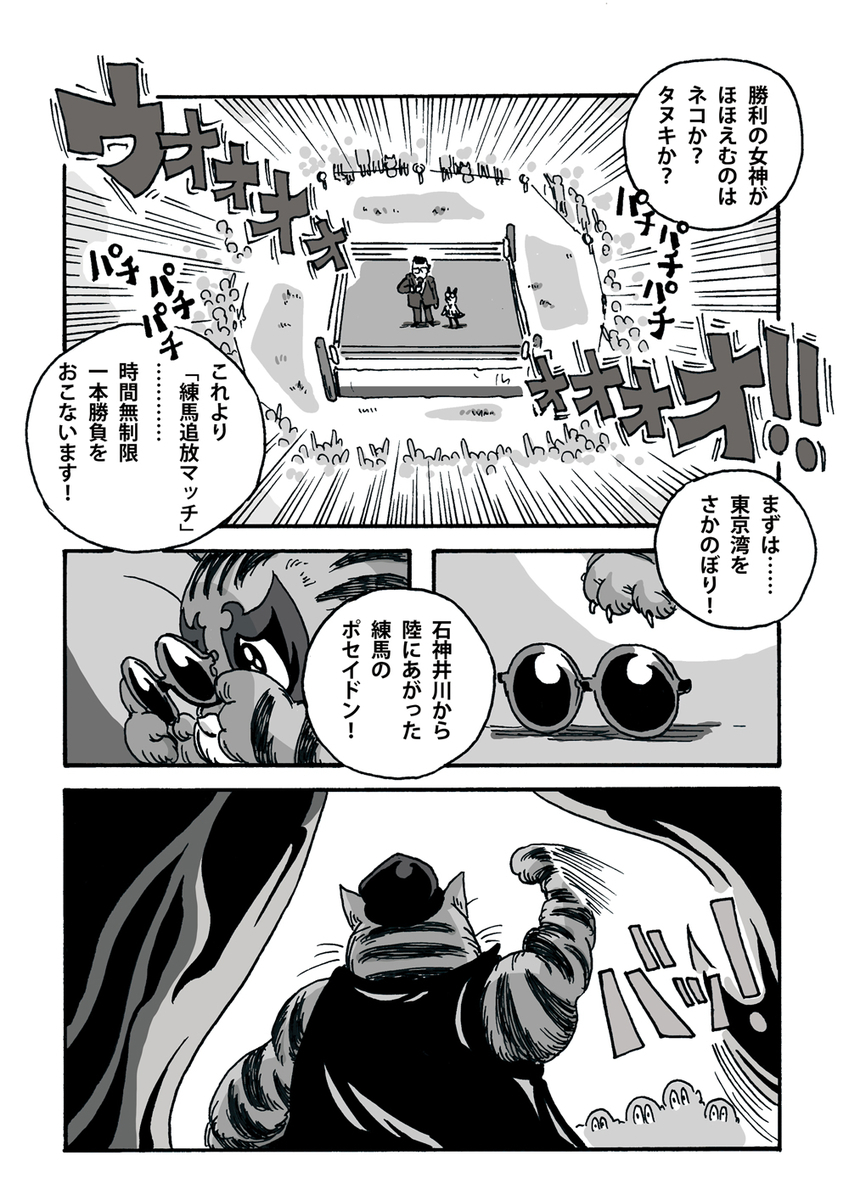 f:id:s-ooguro:20190408195859j:plain