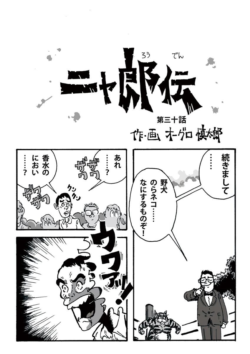 f:id:s-ooguro:20190414161845j:plain
