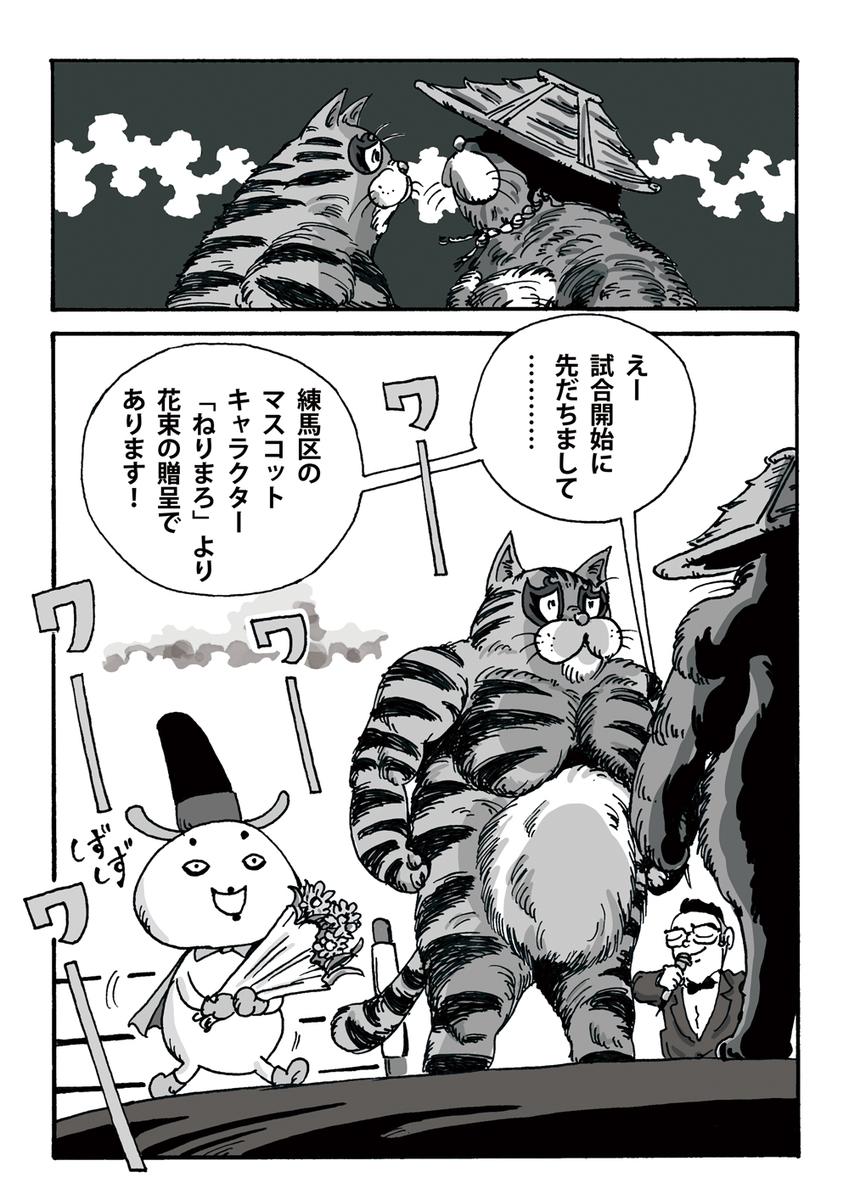 f:id:s-ooguro:20190414161910j:plain