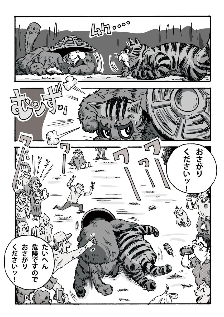 f:id:s-ooguro:20190417133445j:plain