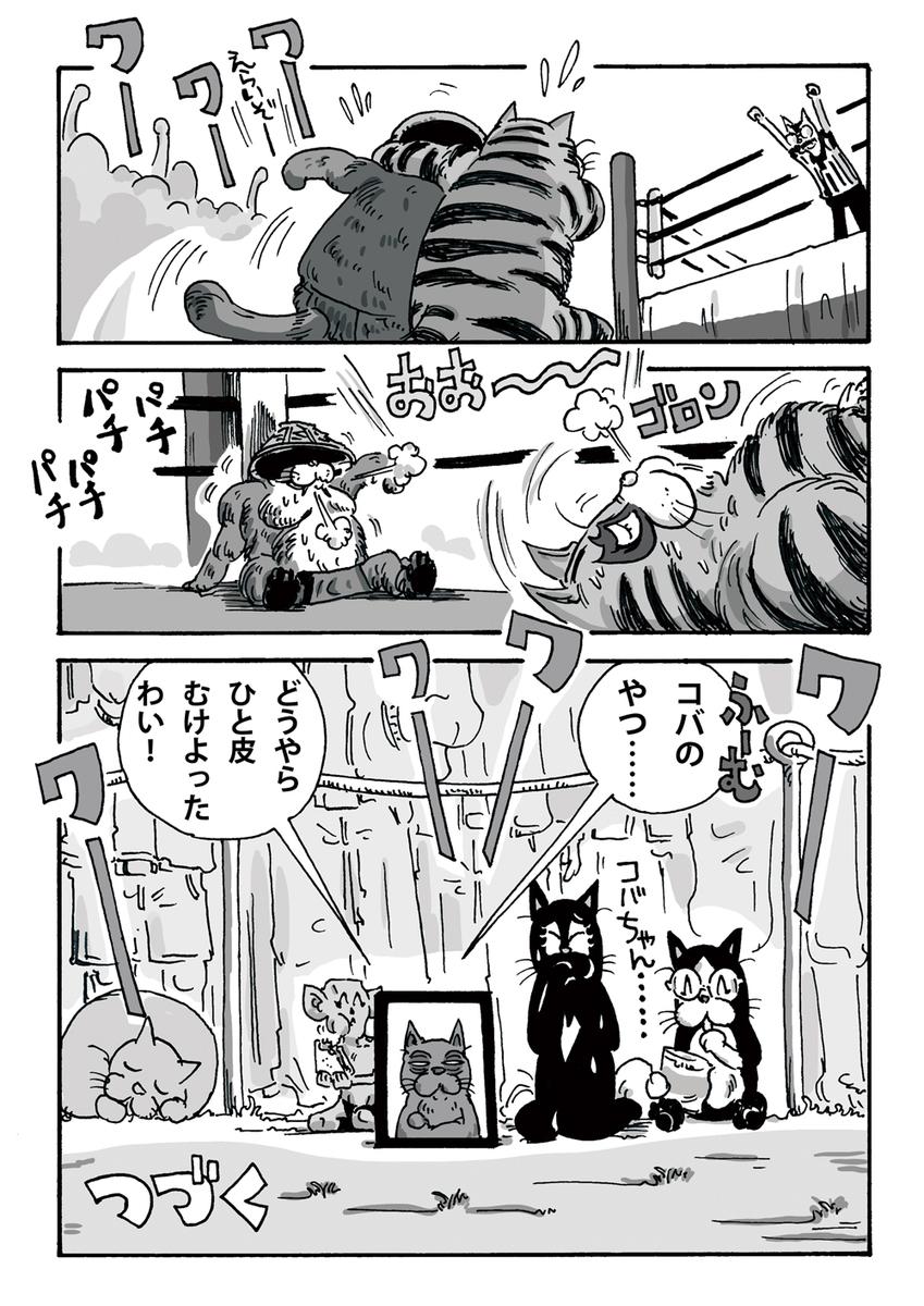 f:id:s-ooguro:20190417133510j:plain