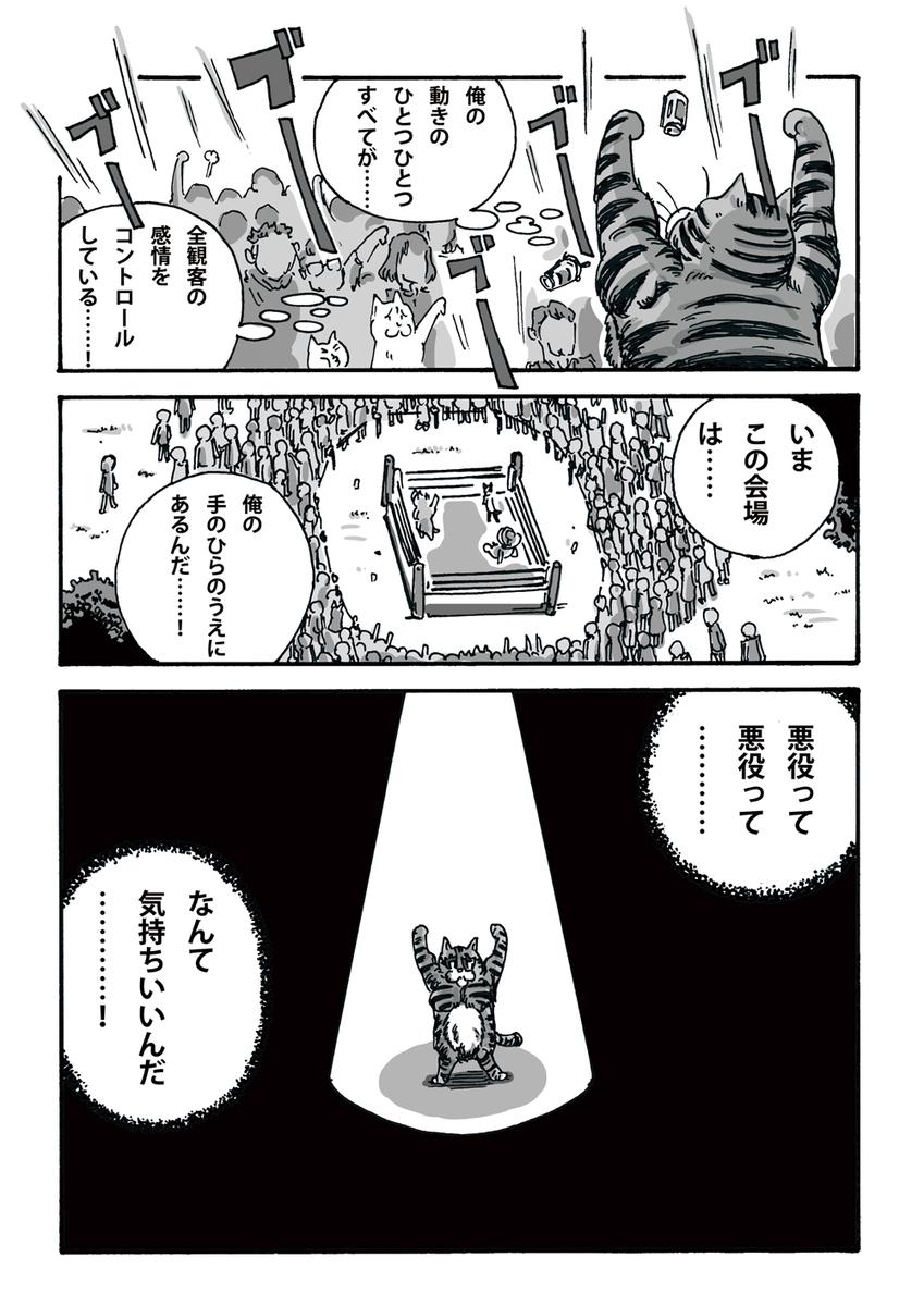 f:id:s-ooguro:20190420224637j:plain
