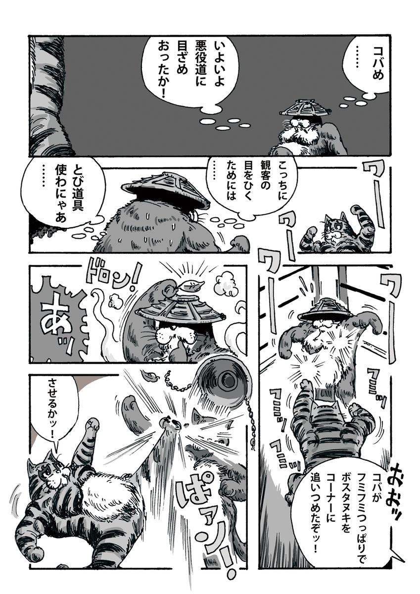 f:id:s-ooguro:20190420224648j:plain