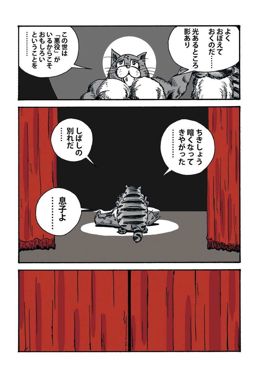 f:id:s-ooguro:20190604162945j:plain