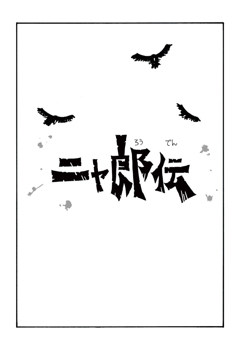 f:id:s-ooguro:20190604163020j:plain