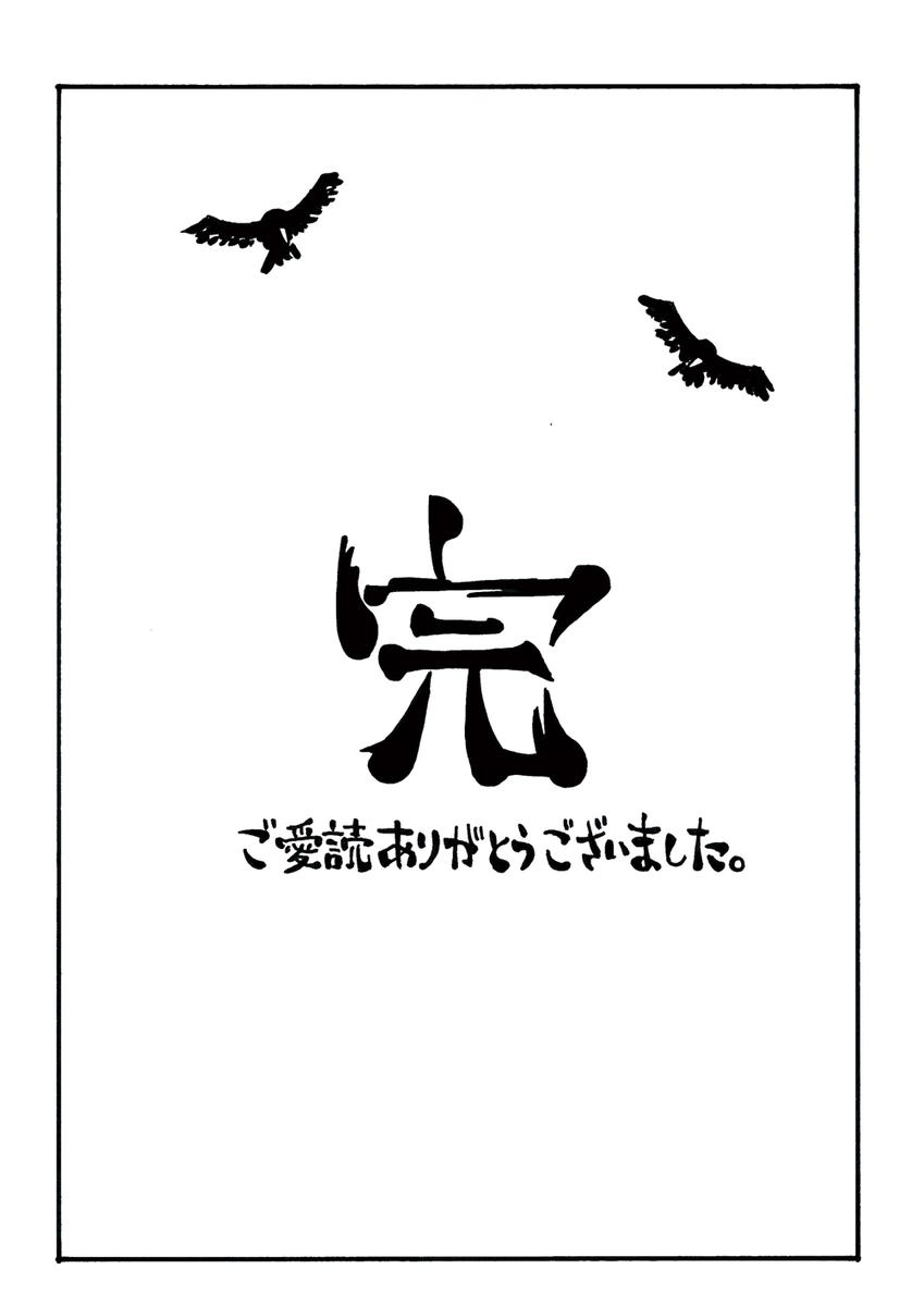 f:id:s-ooguro:20190604163031j:plain