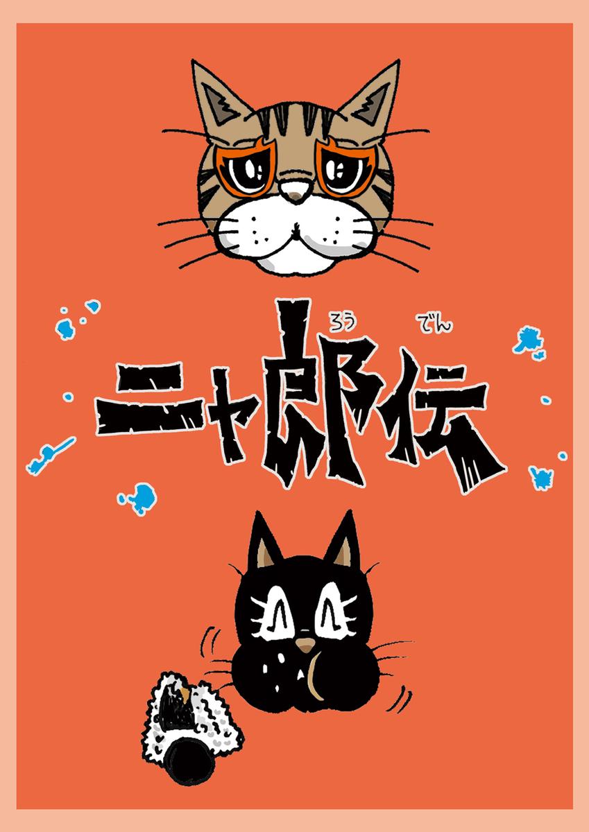 f:id:s-ooguro:20190824103832j:plain