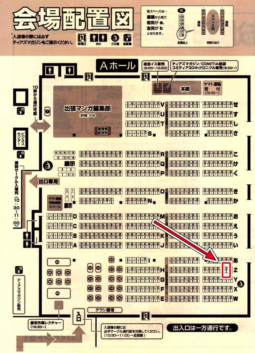 f:id:s-ooguro:20190824103930j:plain