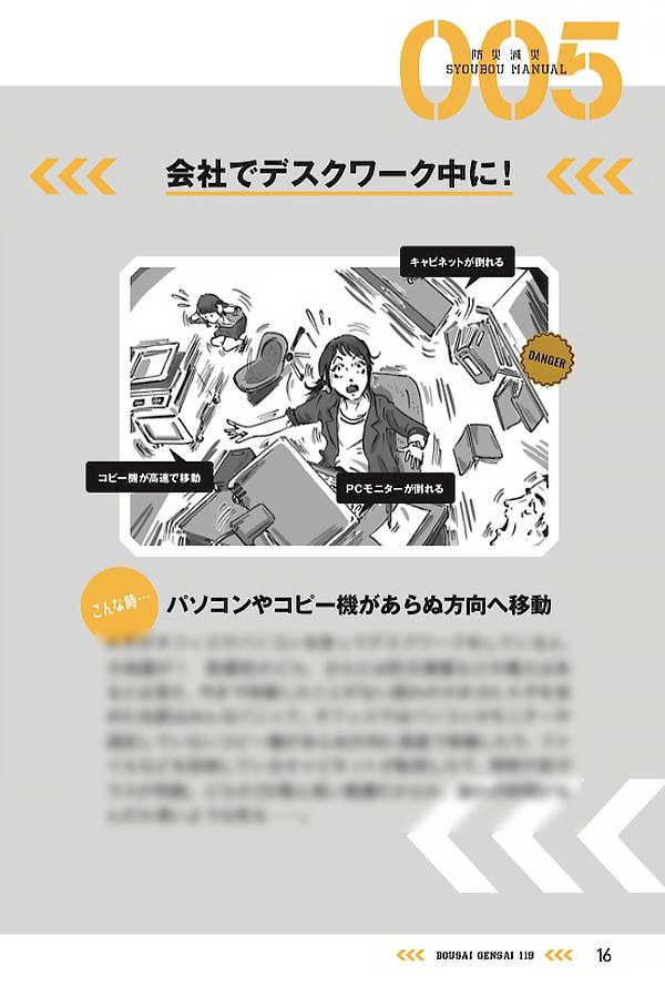f:id:s-ooguro:20190829182600j:plain