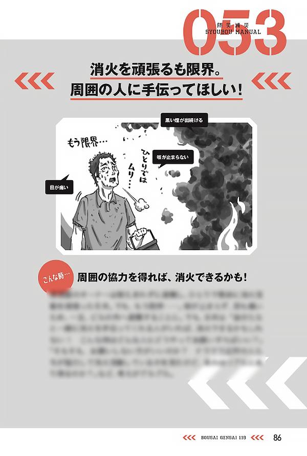 f:id:s-ooguro:20190829182630j:plain
