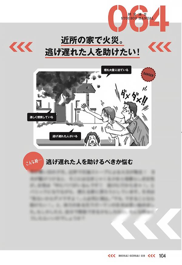 f:id:s-ooguro:20190829182643j:plain