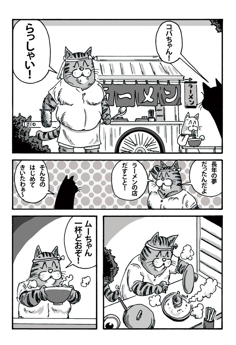 f:id:s-ooguro:20190929104208j:plain