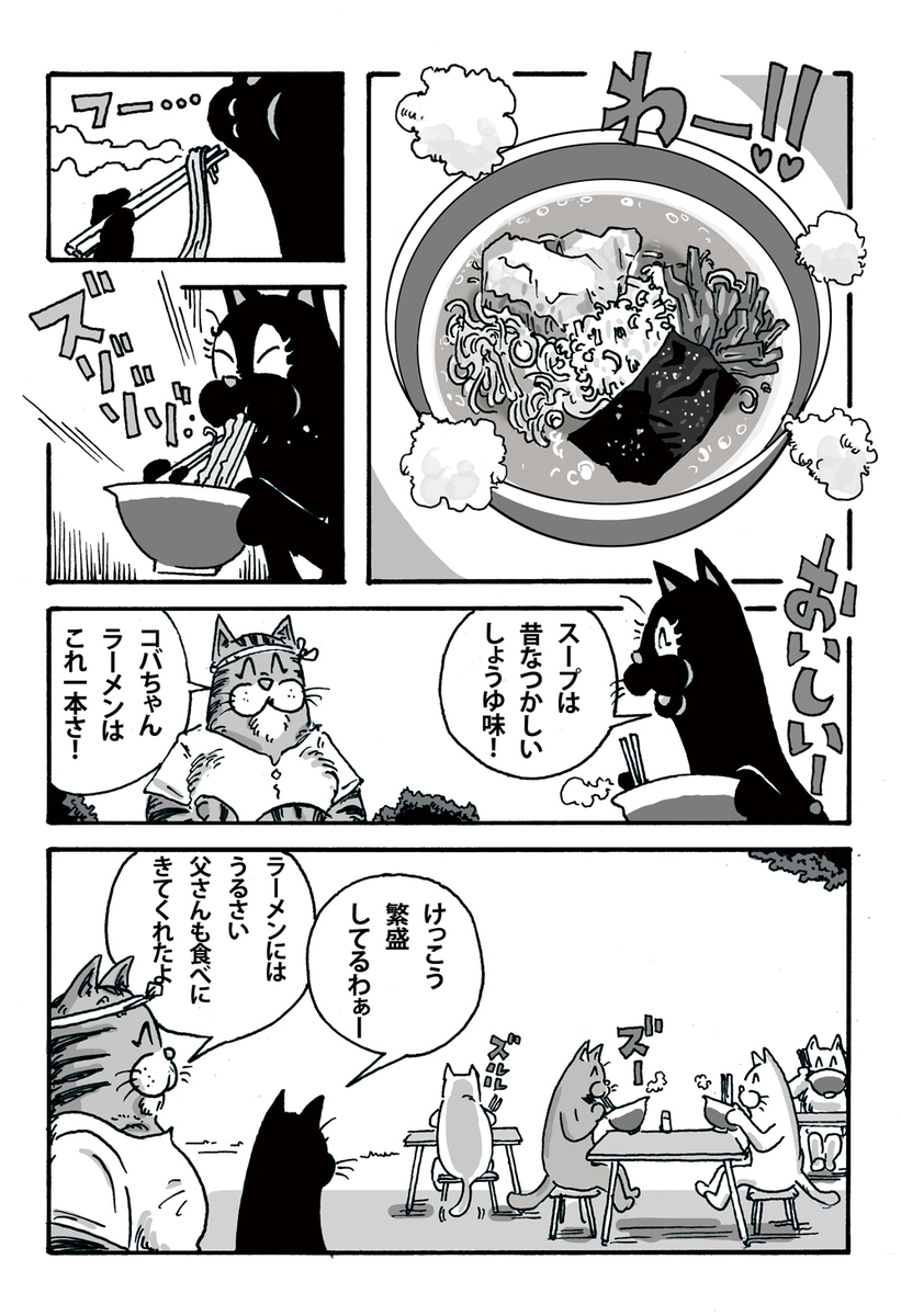 f:id:s-ooguro:20190929104221j:plain