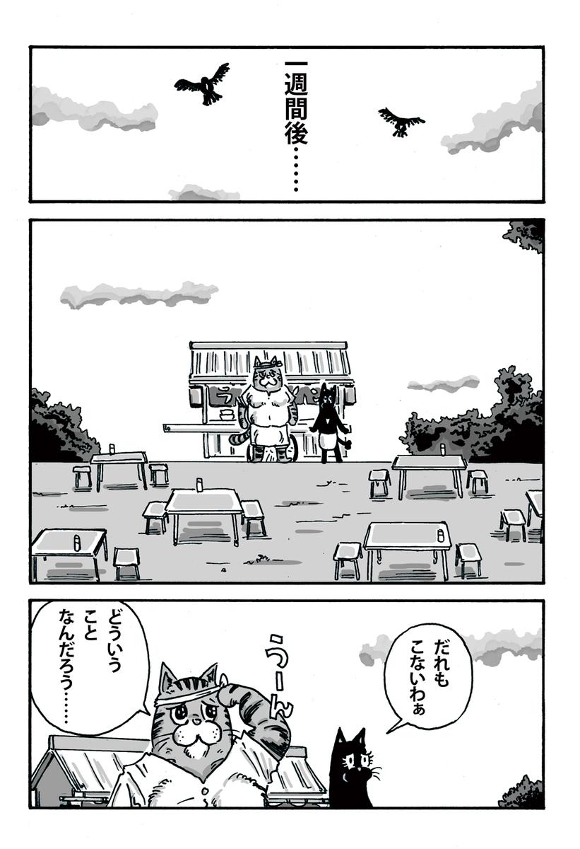 f:id:s-ooguro:20190929104232j:plain