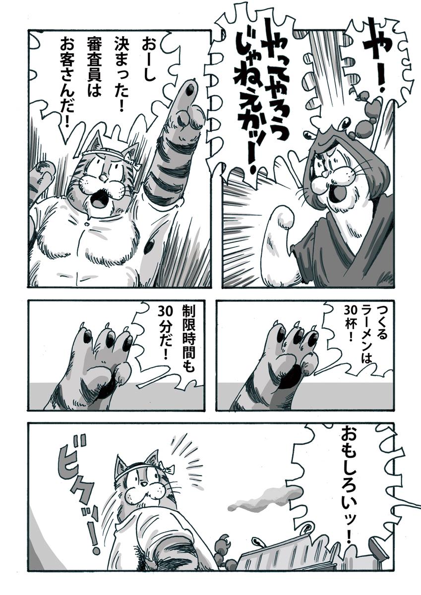 f:id:s-ooguro:20191026104716j:plain
