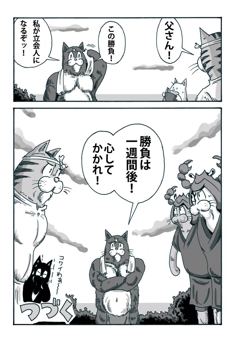 f:id:s-ooguro:20191026105249j:plain