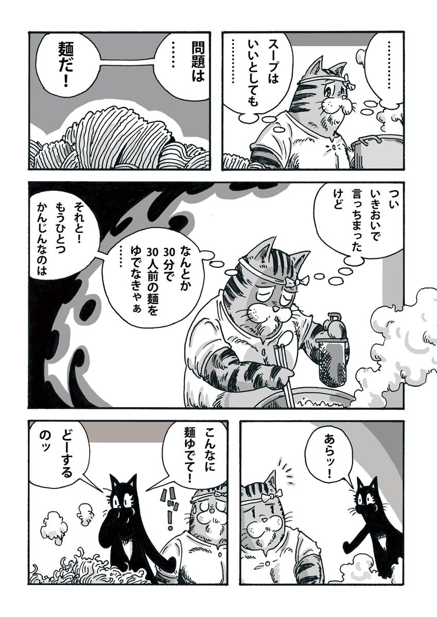 f:id:s-ooguro:20191106110621j:plain