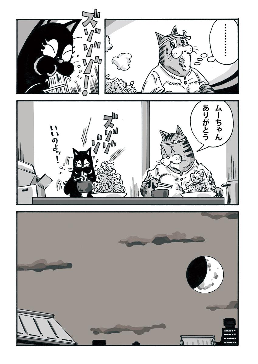f:id:s-ooguro:20191106110631j:plain