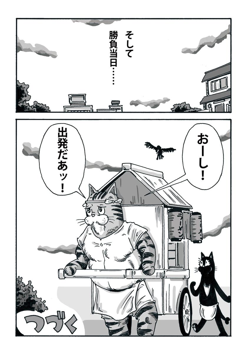 f:id:s-ooguro:20191106110652j:plain