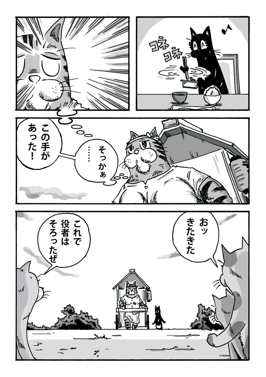 f:id:s-ooguro:20191123084156j:plain