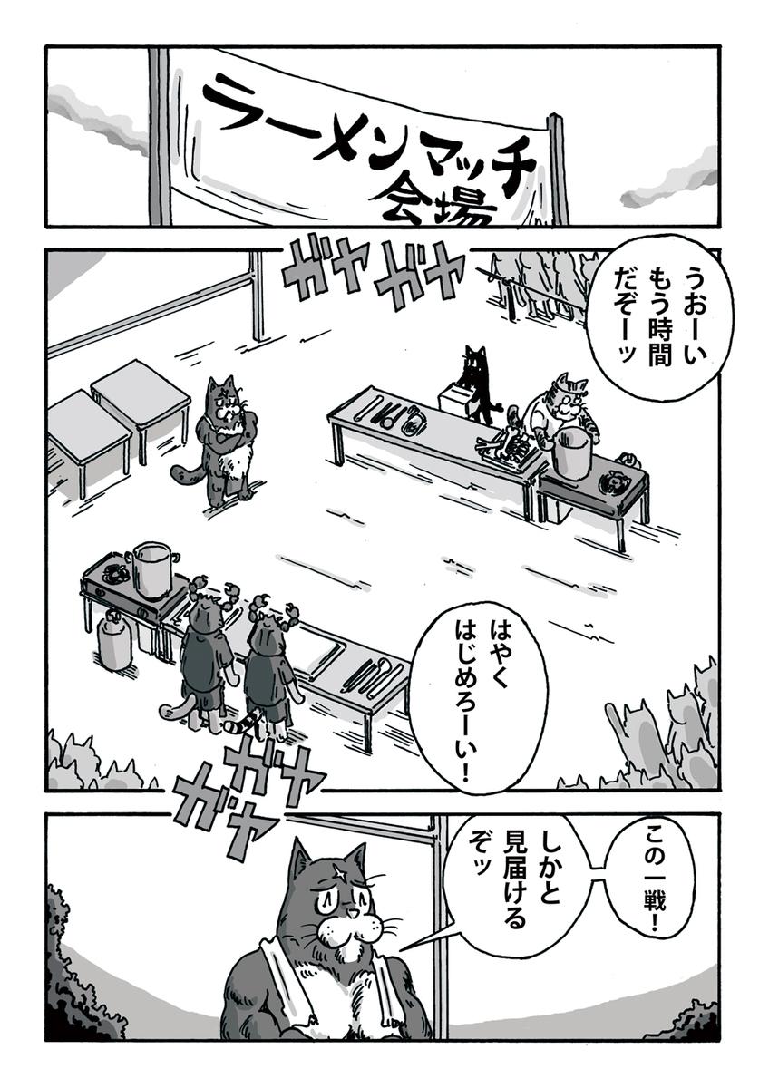 f:id:s-ooguro:20191123084207j:plain