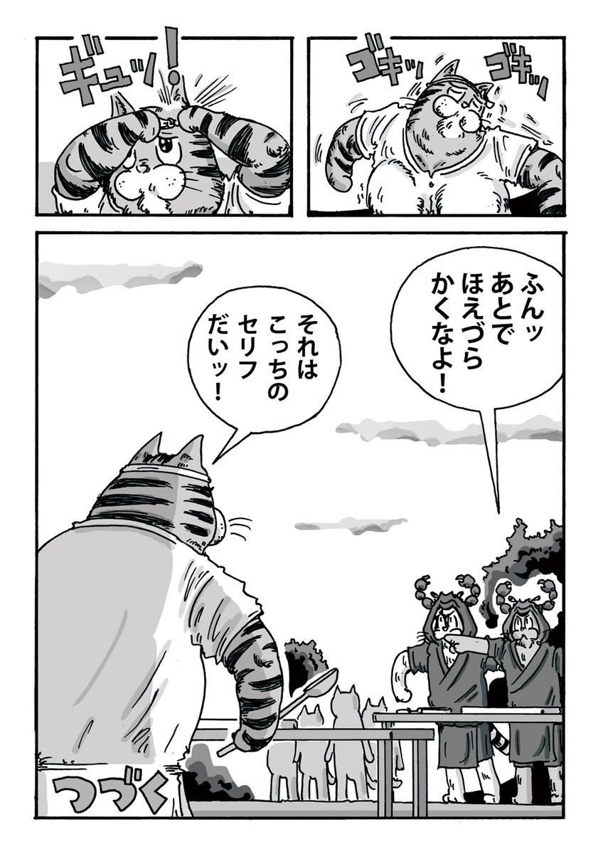 f:id:s-ooguro:20191123084217j:plain