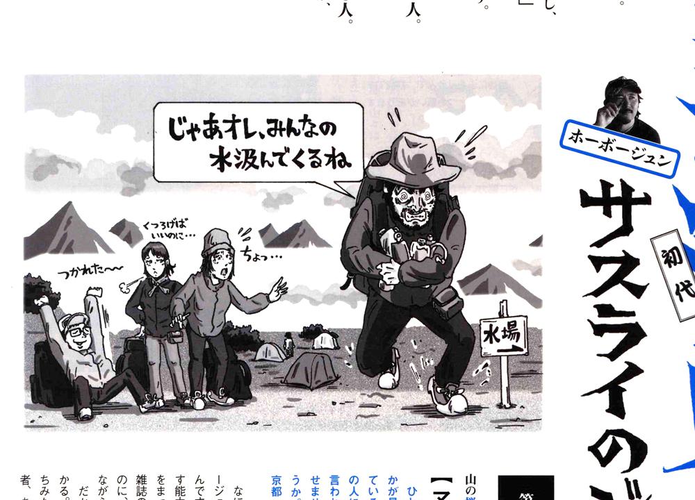 f:id:s-ooguro:20191213160649j:plain